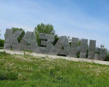 СТАЦИОНАРНОЕ ЛЕЧЕНИЕ АЛКОГОЛИЗМА И НАРКОМАНИИ В ЦЕНТРЕ РЕАБИЛИТАЦИИ В КАЗАНИ